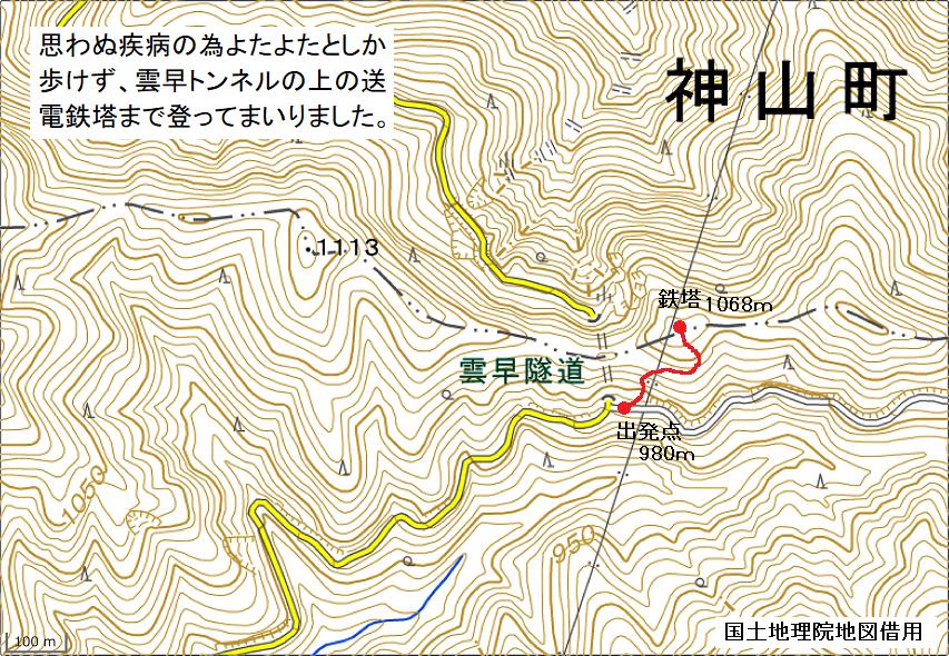 国土地理院地図借用