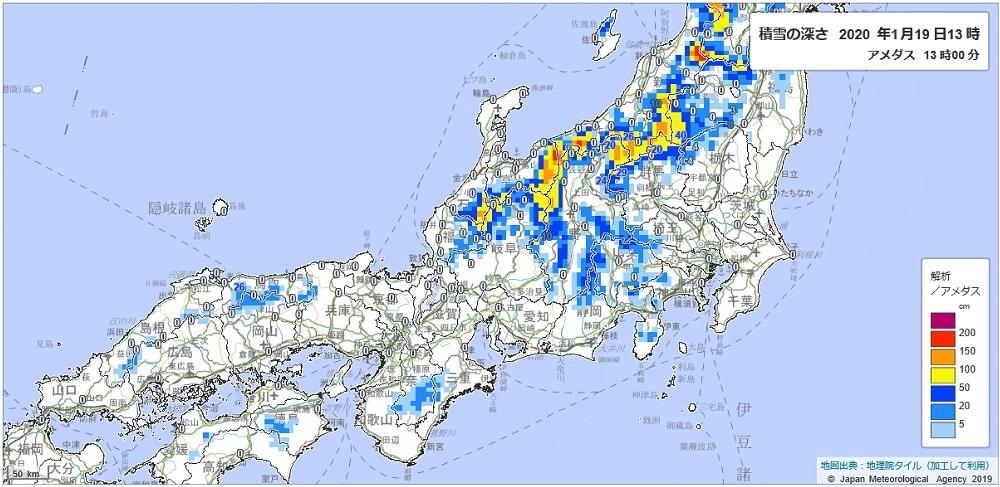 気象庁ホームページから 現在の雪(解析積雪深・解析降雪量)