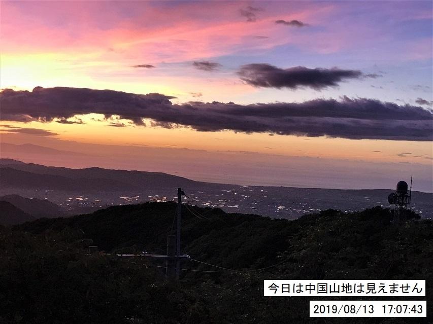 諭鶴羽駆け足登山 回峰行 8回目 (8月13日夕)