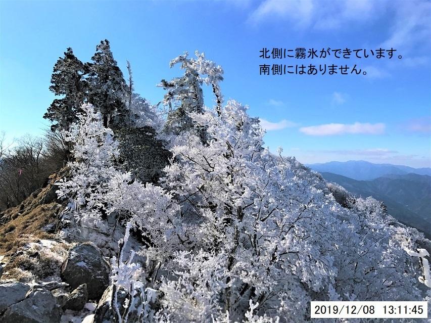 2019年12月8日、高城山登山