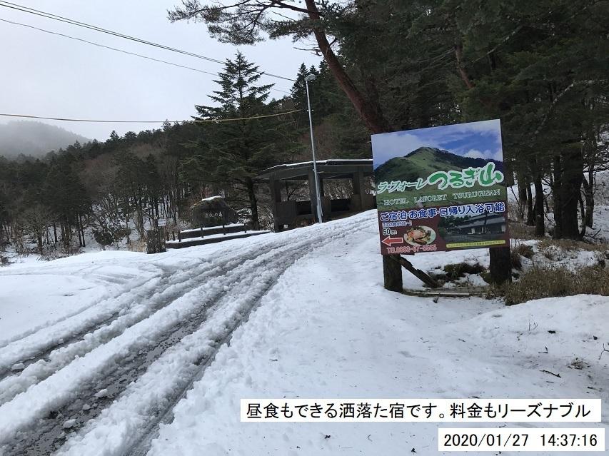 剣山へ雪道走行の練習に行ってきた