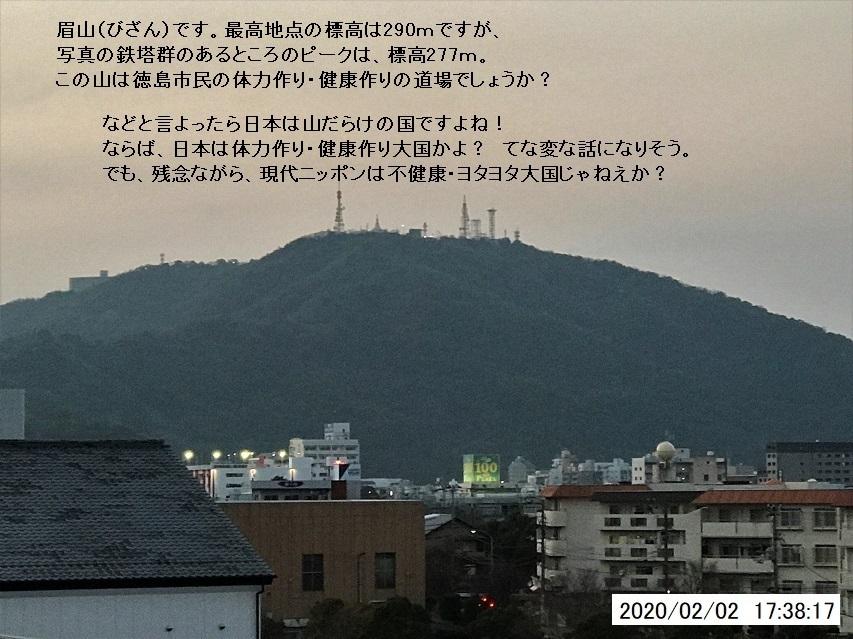 山本太郎さんに会いにいきましょう!
