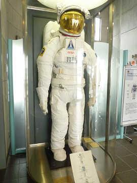 筑波宇宙センター 宇宙服