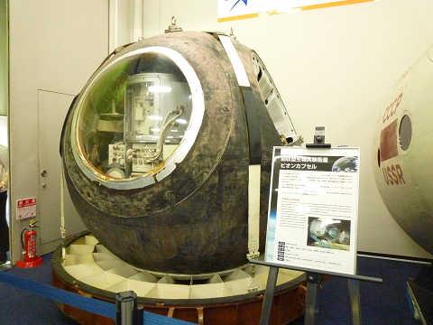 人工衛星 旧ソ連