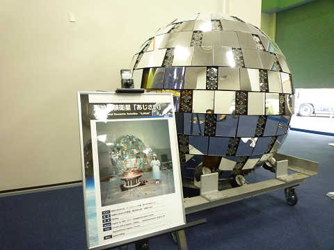 筑波宇宙センター 日本 衛星