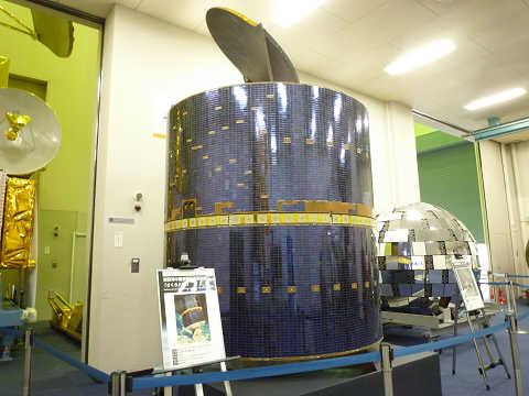 筑波宇宙センター 人工衛星 本物