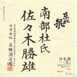 191111_4.jpg