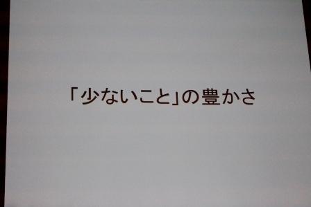 _MG_9650.jpg