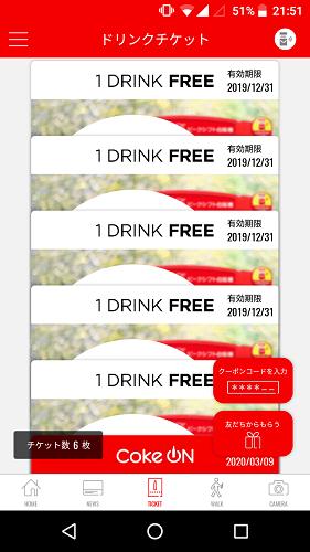 Screenshot_20191210-215112.png