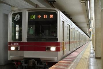 IMGP9340.jpg