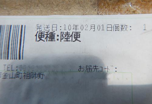 2DSCN8562.jpg