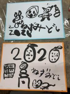 20191226_200122_0035.jpg