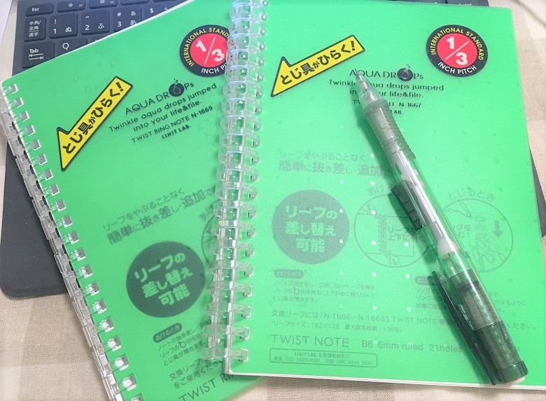 notebook-780.jpg