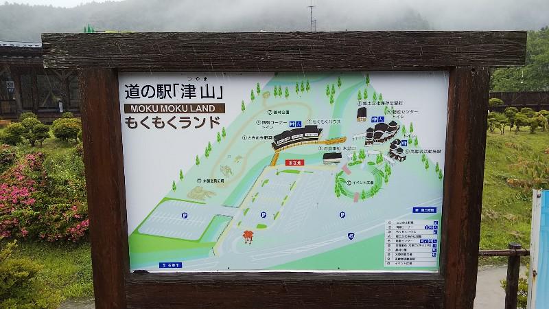 道の駅津山案内図201906
