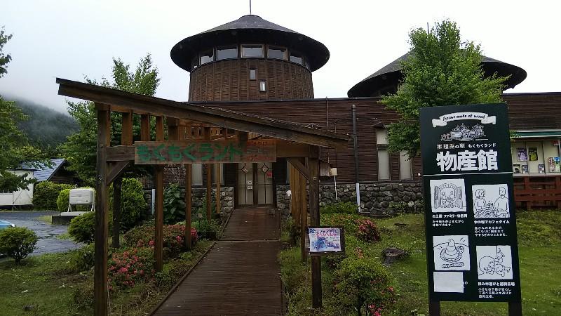 道の駅津山物産館201906