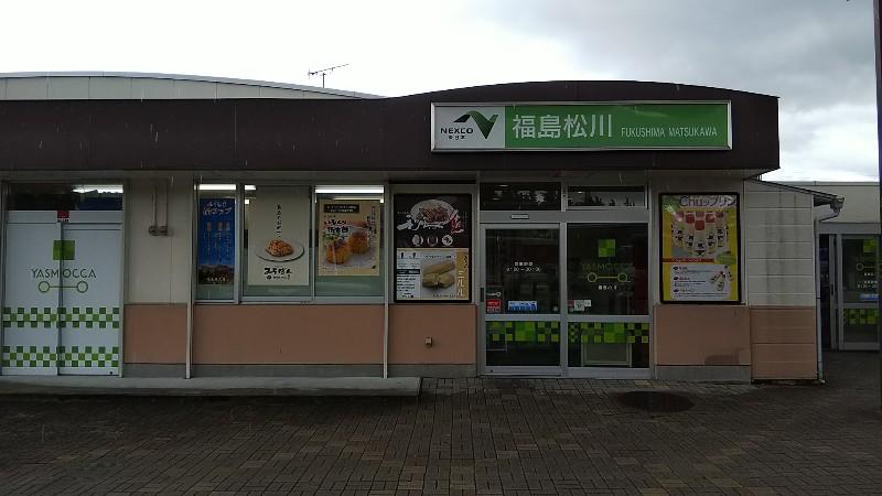 福島松川PA20190616