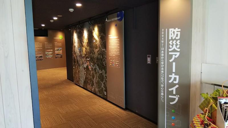 道の駅パティオにいがた防災アーカイブ201907
