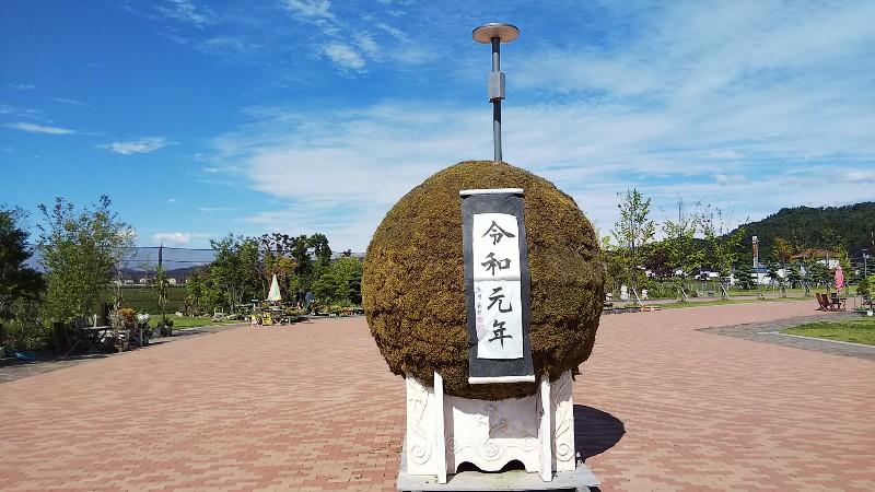 道の駅庭園の郷保内令和元年201907