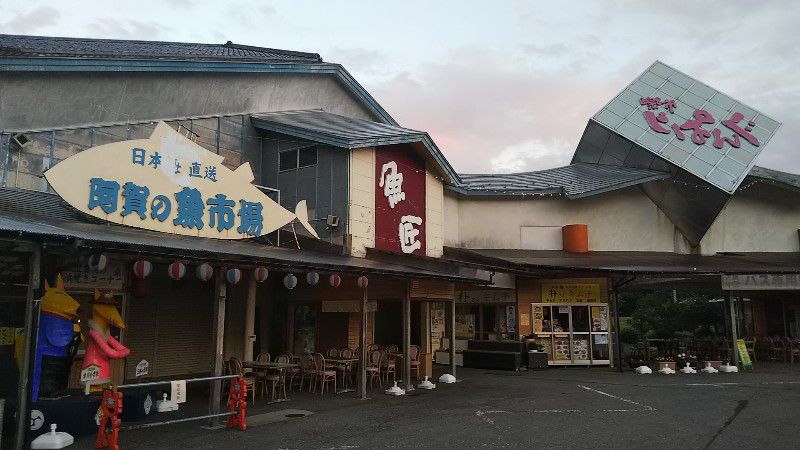 道の駅阿賀の里建物201907