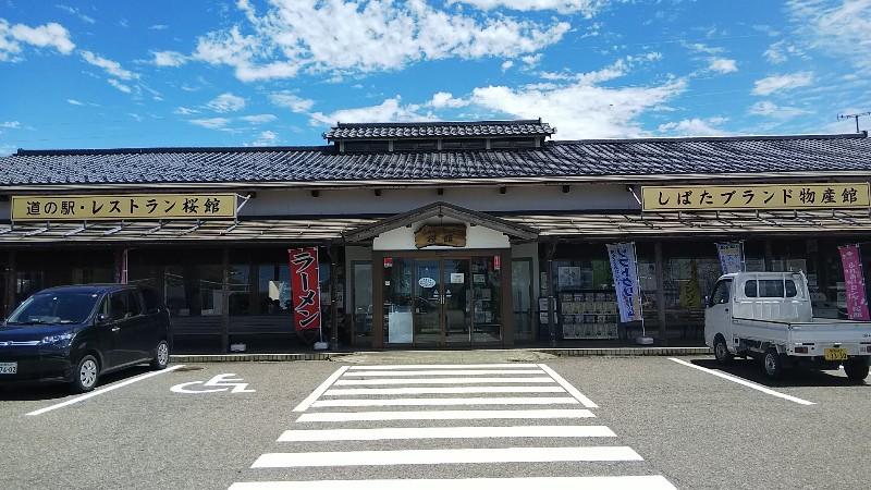 道の駅加治川レストラン&物産館201907