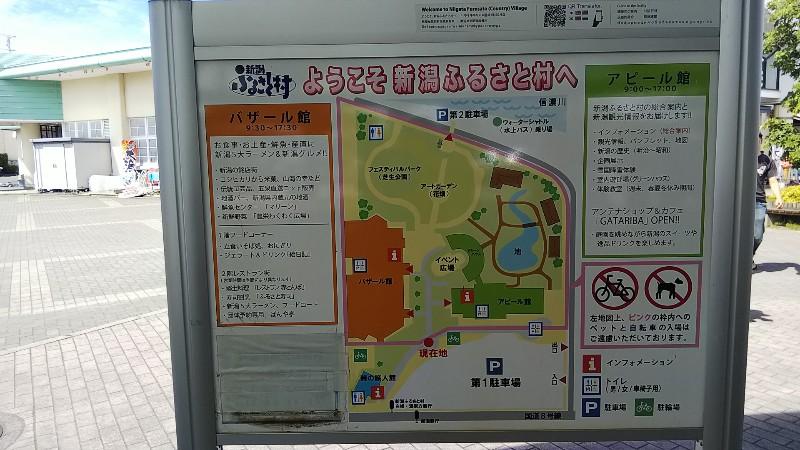 道の駅新潟ふるさと村案内図201907
