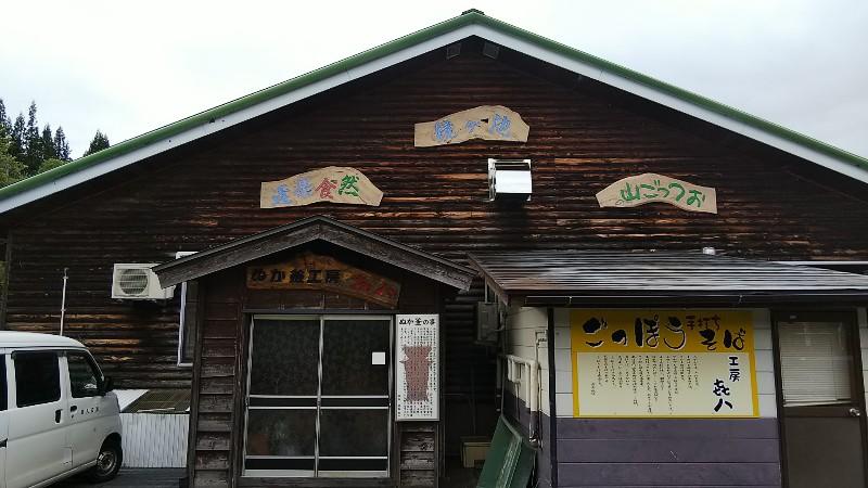 道の駅いりひろせ湖上レストラン鏡ヶ池201907