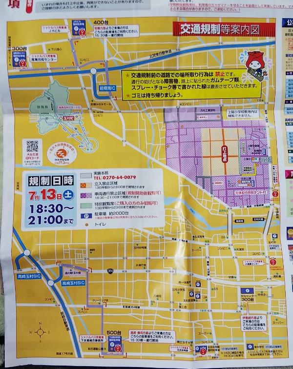 たまむら花火大会案内図201907