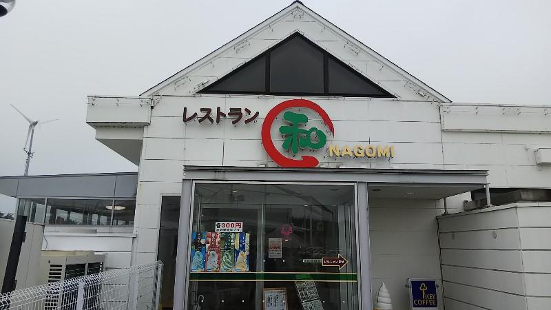 道の駅よしおか温泉レストラン和201907