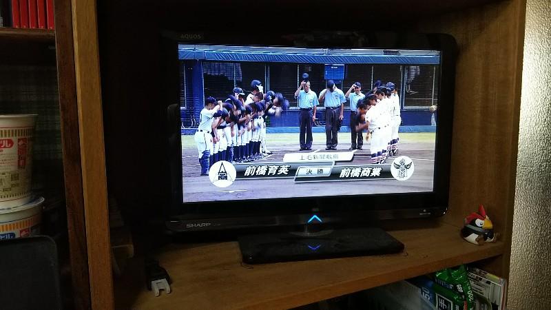高校野球決勝2019