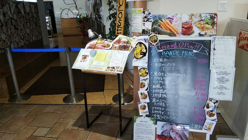 道の駅ららん藤岡レストラン201907