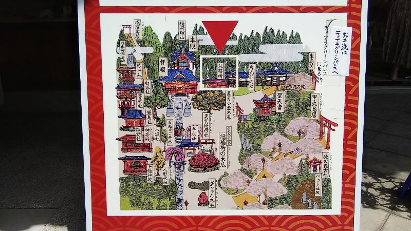冠稲荷神社境内図2019