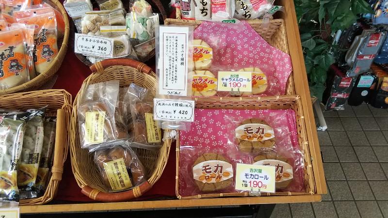 道の駅ちぢみの里おぢやモカロール201908