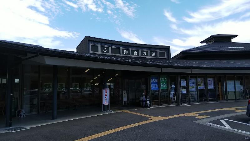 道の駅みまき201908