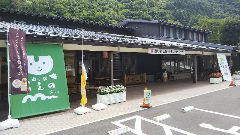 道の駅上野20190831