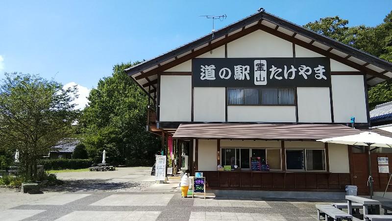 道の駅霊山たけやま201909