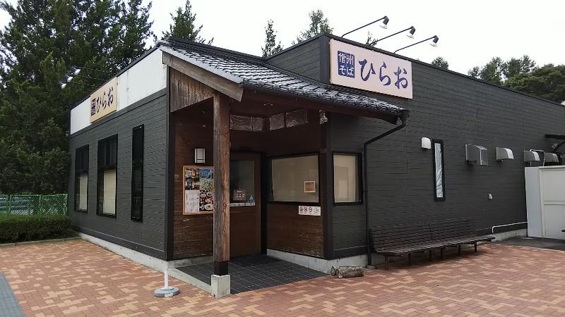 上信越道佐久平PA201910