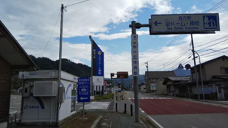 道の駅宙ドーム・神岡201910