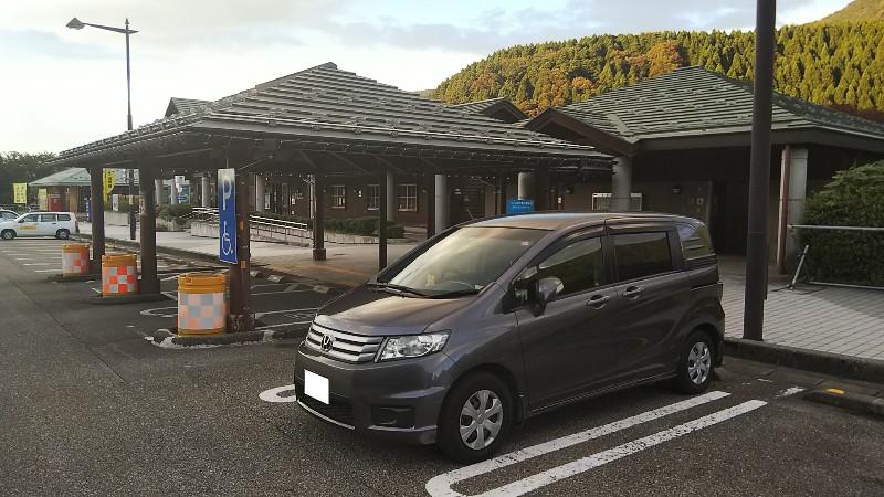 道の駅しらやまさん愛車201910