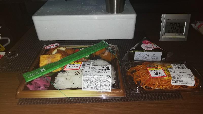 夕食Aコープ20191003
