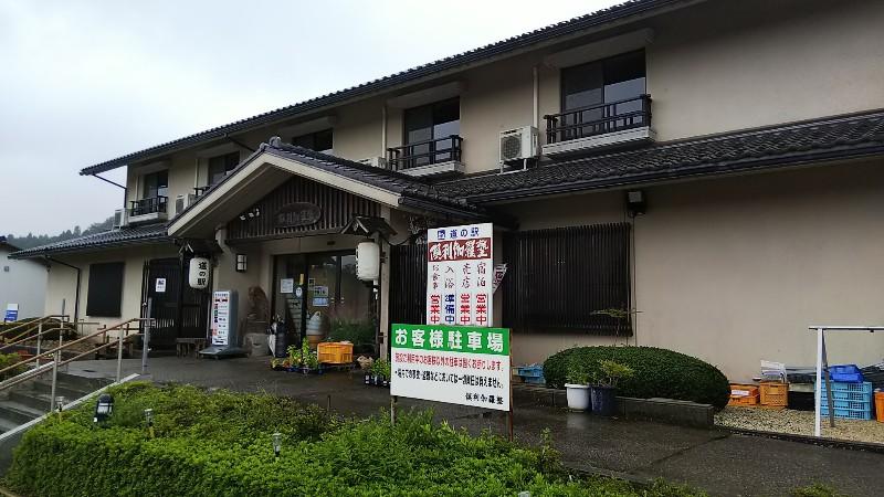 道の駅倶利伽羅源平の郷2019