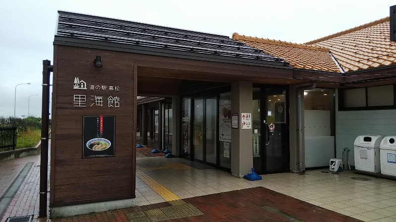 道の駅高松2019
