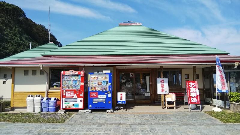 道の駅赤神直売所2019