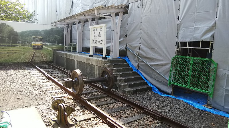 道の駅輪島駅のホーム2019