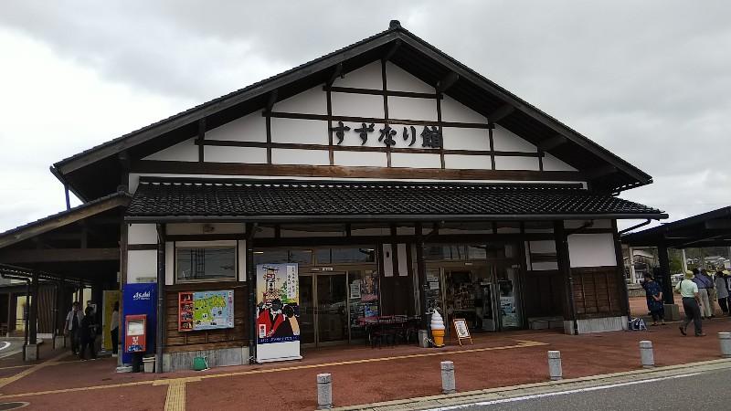道の駅すずなり2019