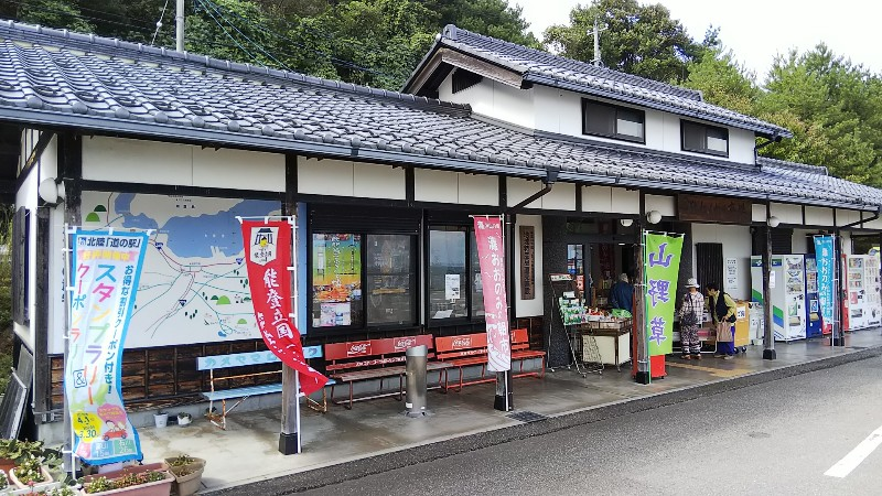 道の駅いおり建物2019