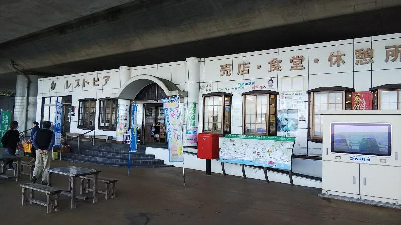 道の駅親不知ピアパーク売店・休憩所201911