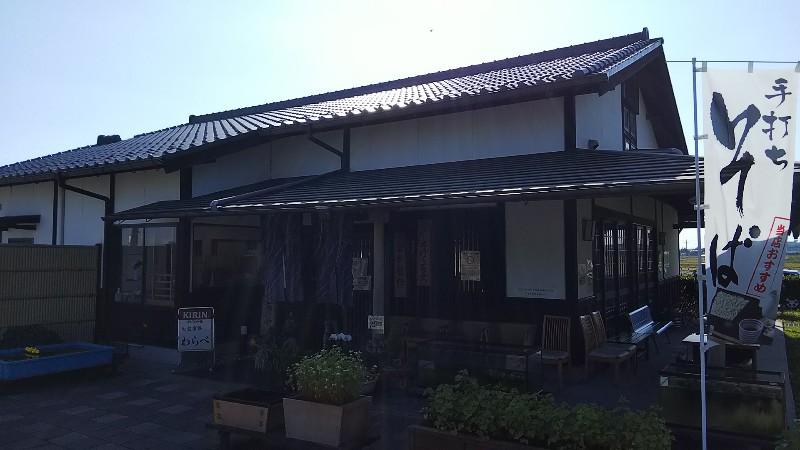 道の駅童謡のふる里おおとねお食事処わらべ201911