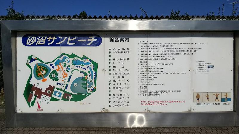 砂沼サンビーチ案内図2019