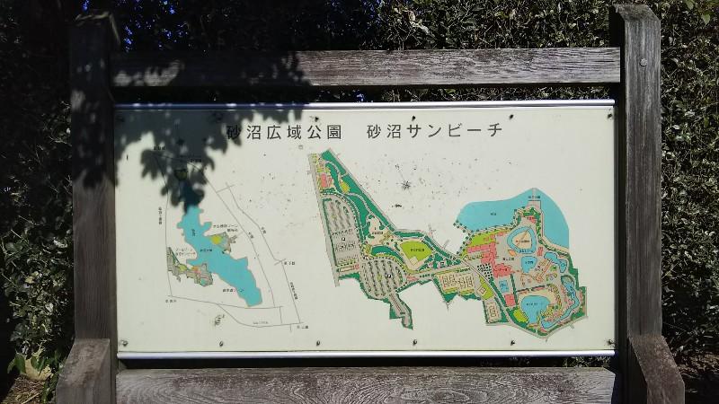 砂沼広域公園案内図2019