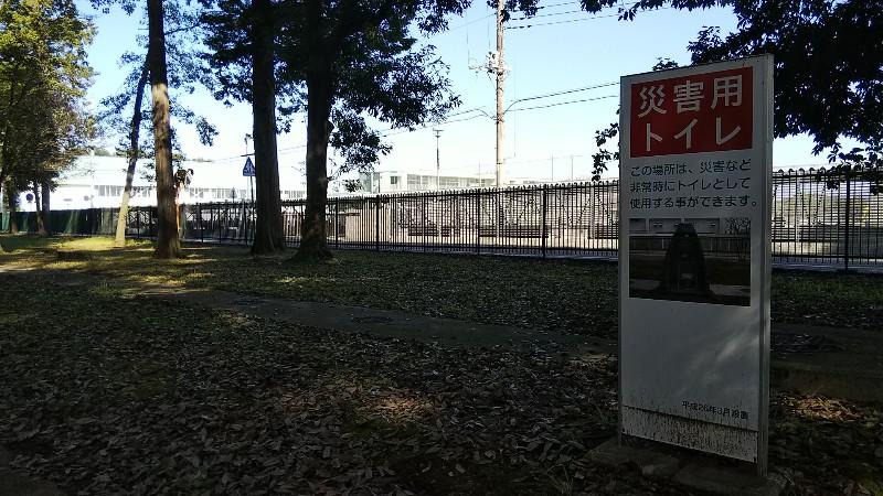 砂沼広域公園災害用トイレ2019